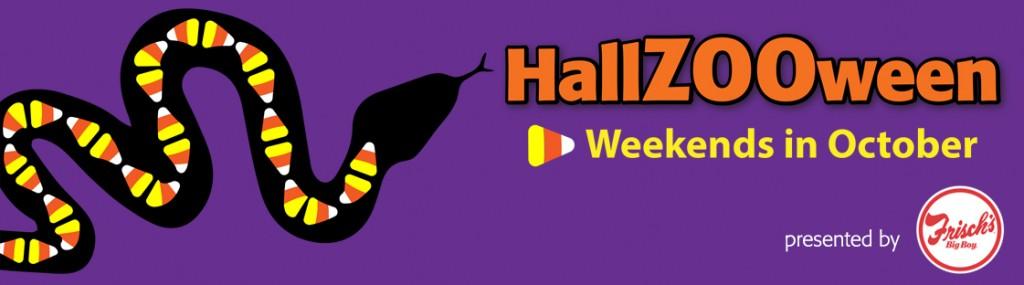 hallzooween14